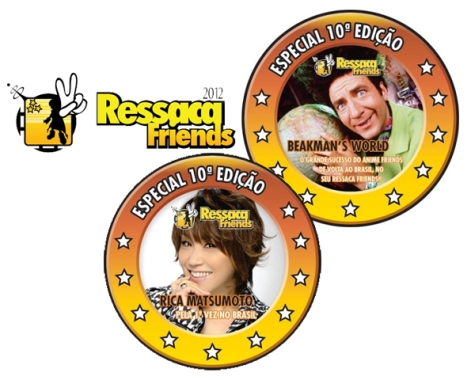 Ressaca Friends 2012 logo