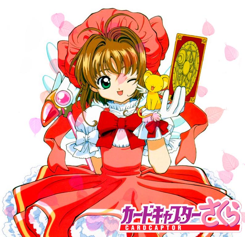sakura-card-captors-logo