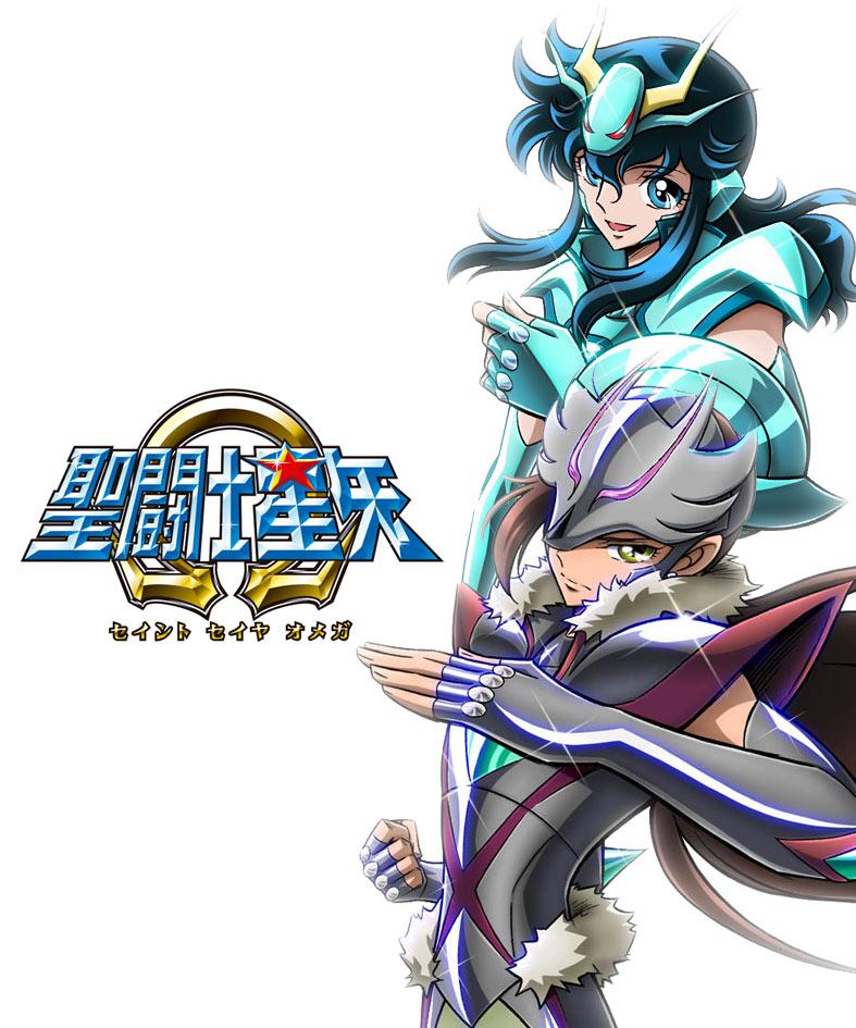 Ômega-Logo-ryuhou-haruto